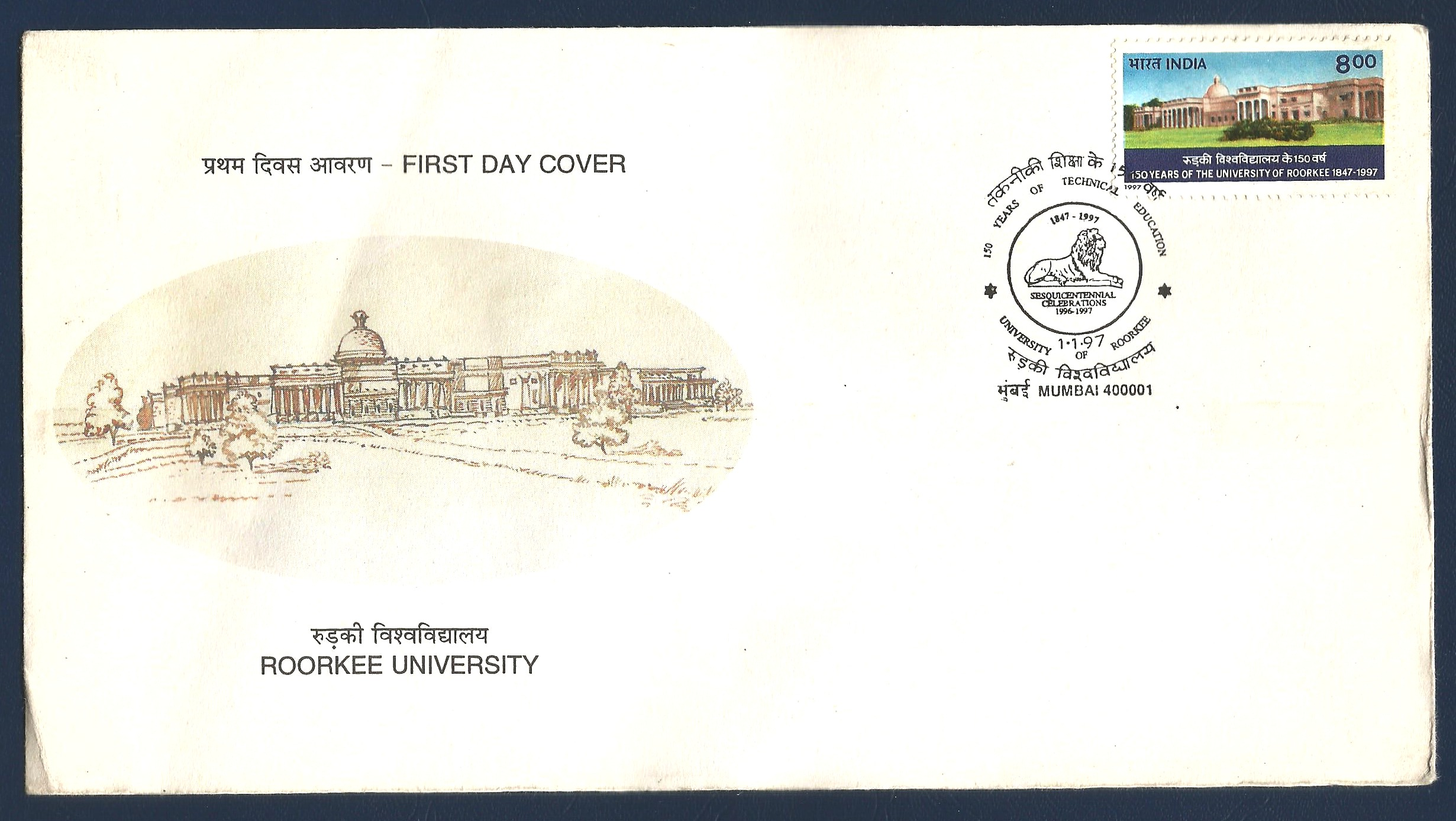 India 1997 University of Roorkee Brochure + FDC First Day Cover with Stamp @045