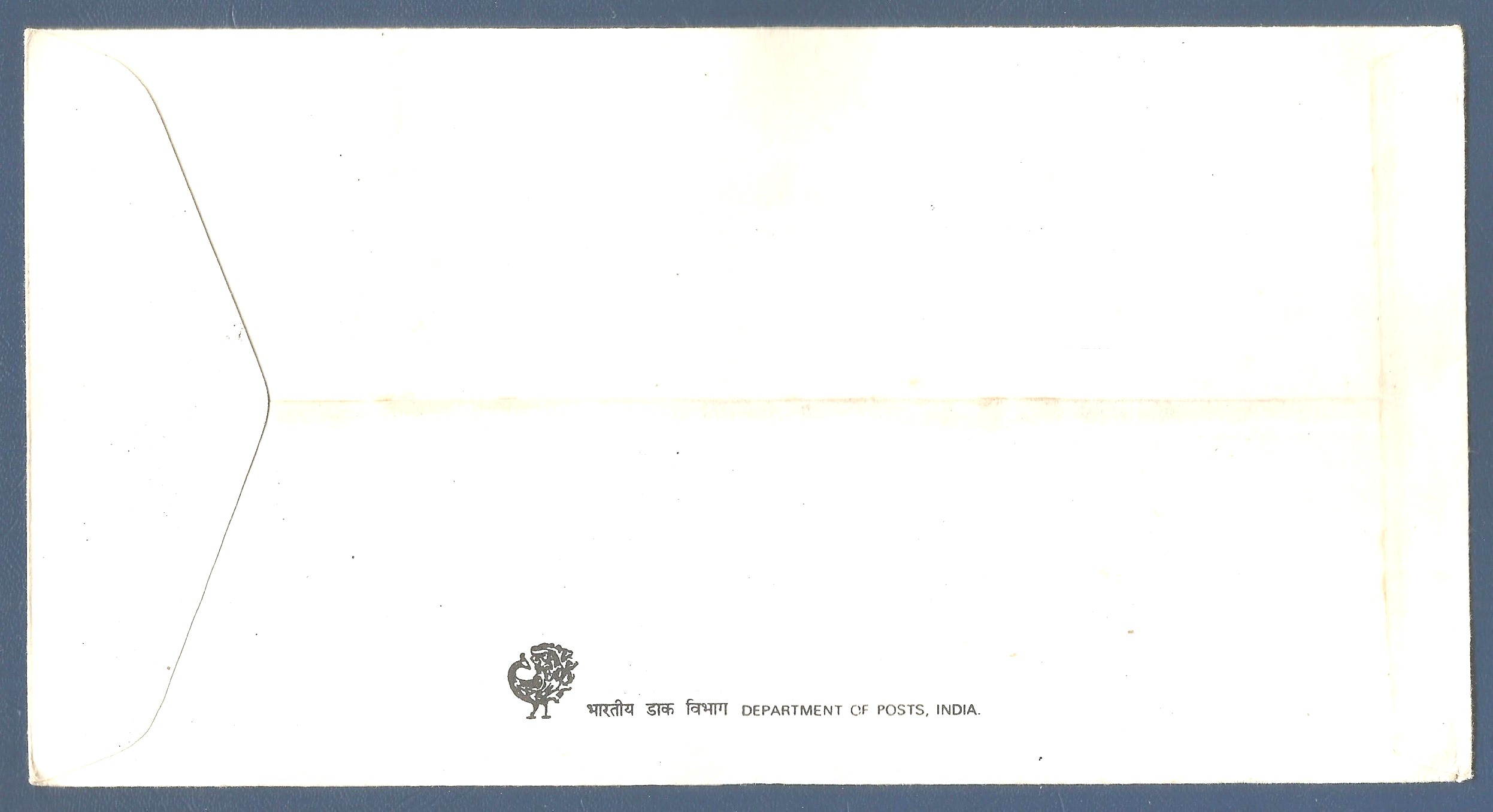 India 1995 UN Charter FDC First Day Cover @046