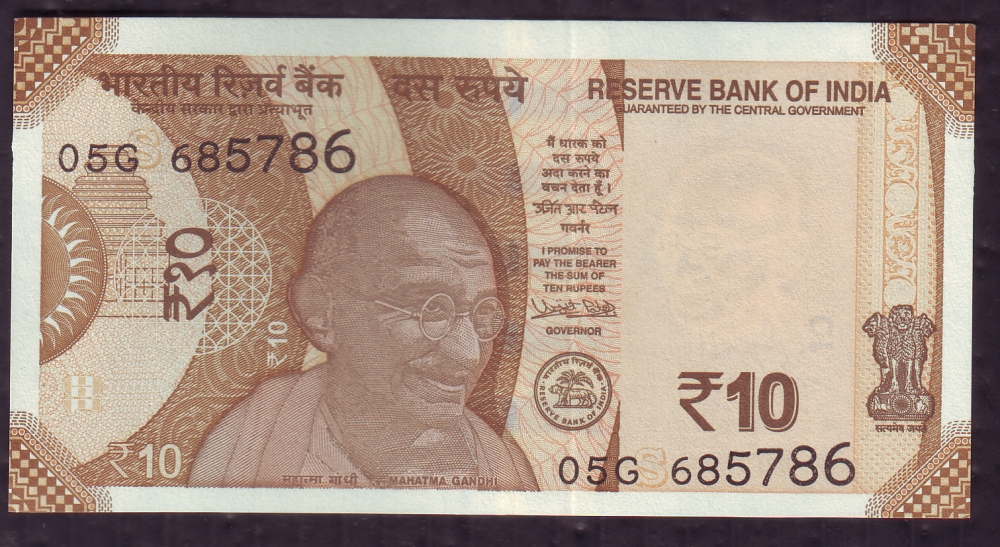 10 Rupees 786 HOLY NOTE UNC (Hobby Collection)