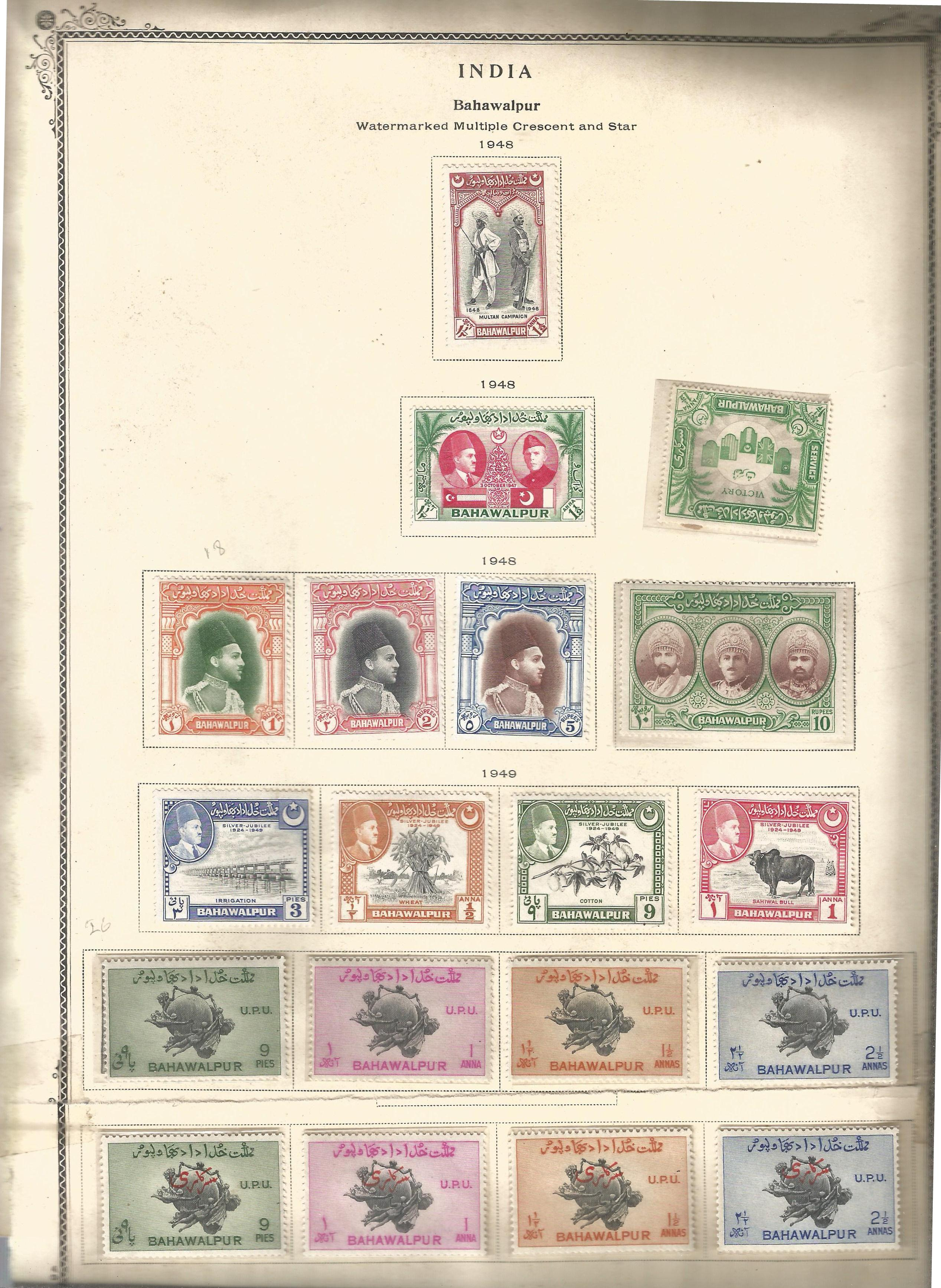 India BAHAWALPUR Stamp Mint Collection @010