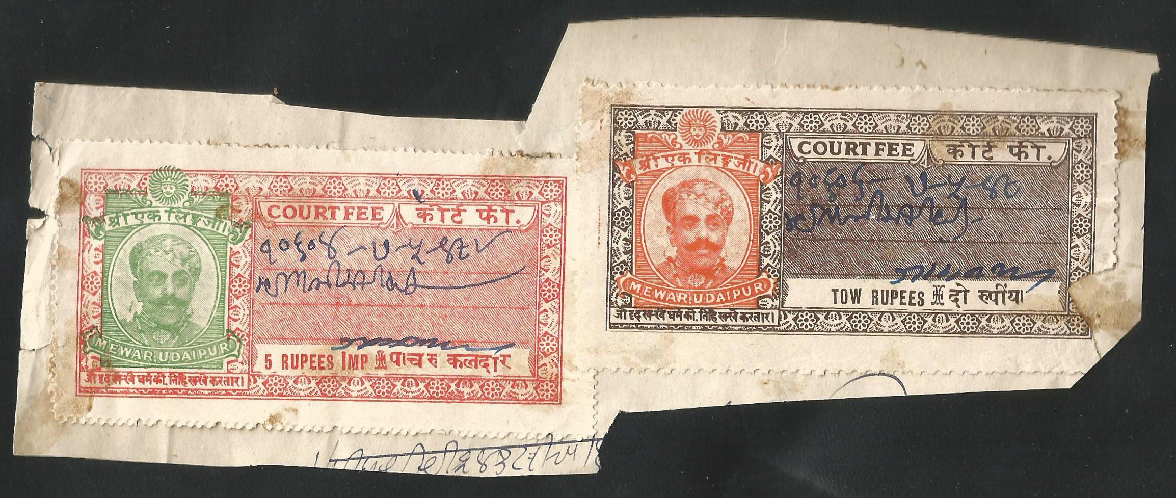 India UDAIPUR State Revenue Court Fee Stamp;