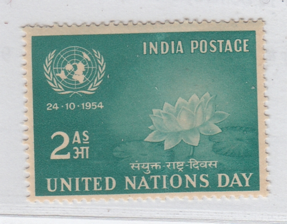 1954  India Stamp  2A  United Nations Day  Phila CV 75  # 25798 d