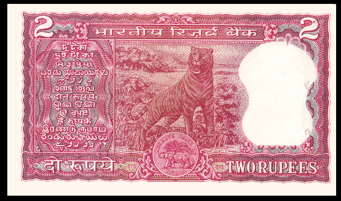 2 Rupees TIGER NOTE  Signed by  I.J.Patel ( Hobby Collection )