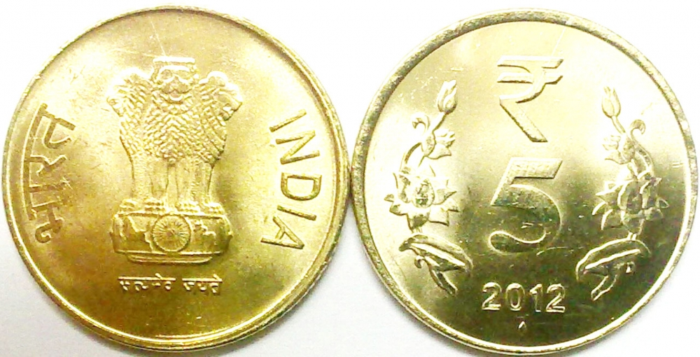 2017 INDIA 5 RUPEES COIN UNC - Collectible Coin