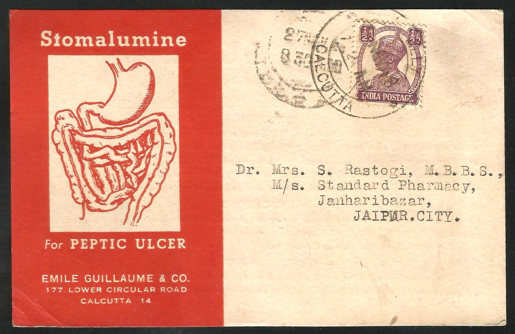 India 1948 MEDICAL Medicine Advertisement Post Card with KGVI stamp @040
