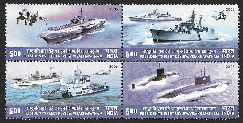 India 2006 9th President Fleet Review Visakhapatnam se-tenant block of 4 MNH