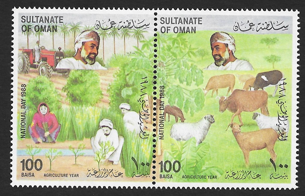 Oman 1988 National Agriculture Year se-tenant pair MNH