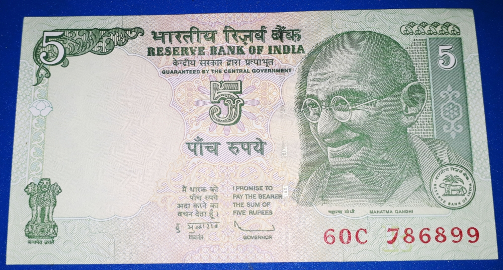 786 NOTE - D SUBBARAO RUPEES 5 NOTE
