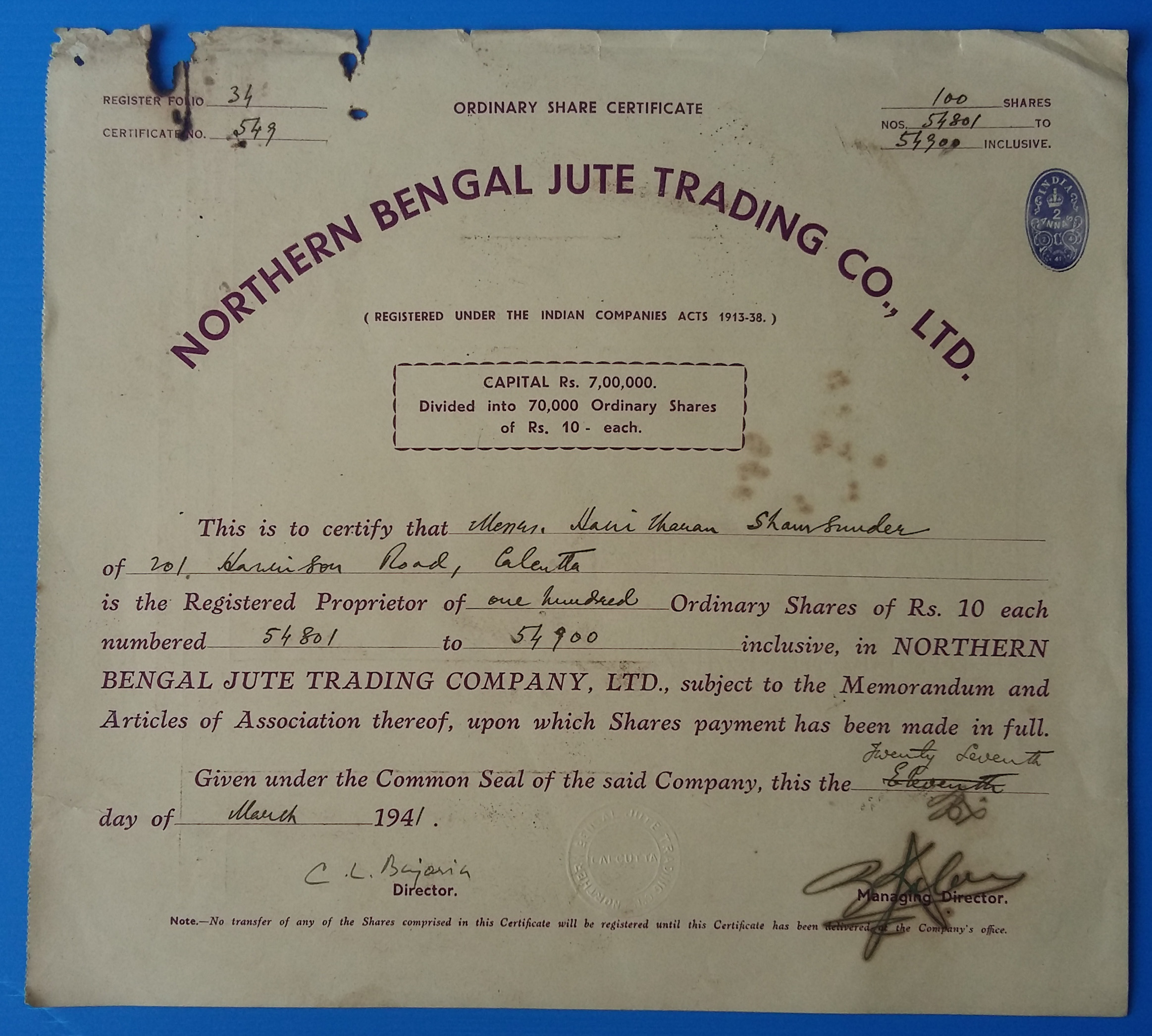 India 1941 NORTHERN BENGAL JUTE TRADING CO LTD Share Certificate @224