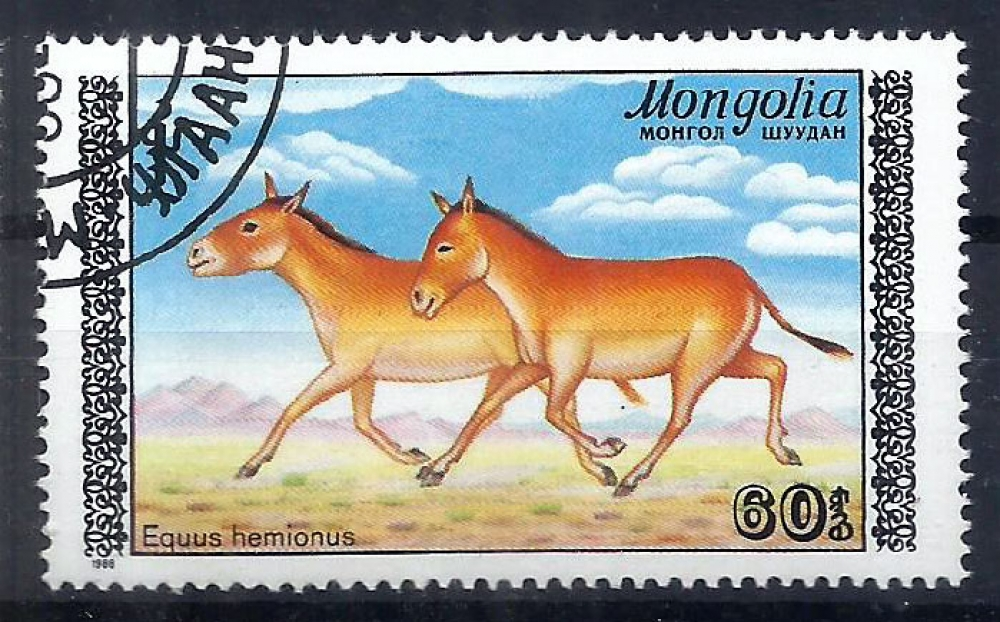 Animals theme stamp as per scan - Horse  (P-031/O)