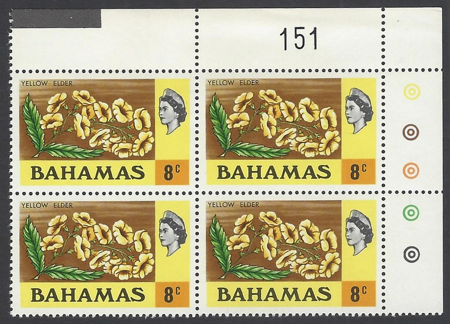 Bahamas 1971 Yzellow Elder Flowers 8c block of 4 with plate number & traffic Lights MNH