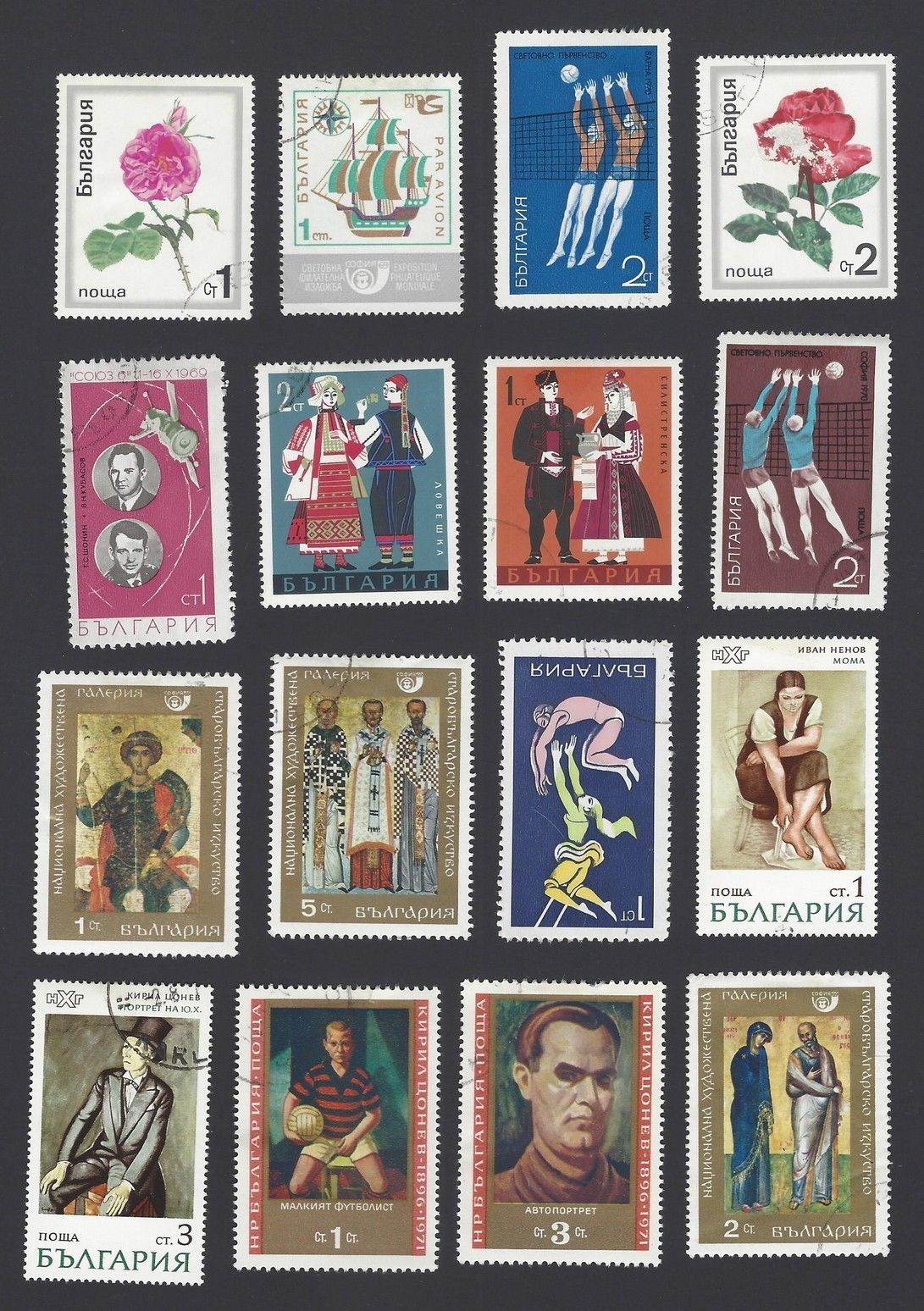BULGARIA 1931-1970 Collection 49 stamps
