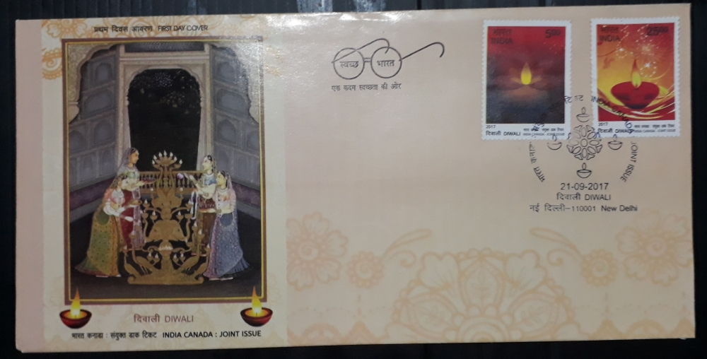 FDC INDIA 2017 Diwali India Canada Joint Issue Stamp First Day Cover with Brochure #FDC