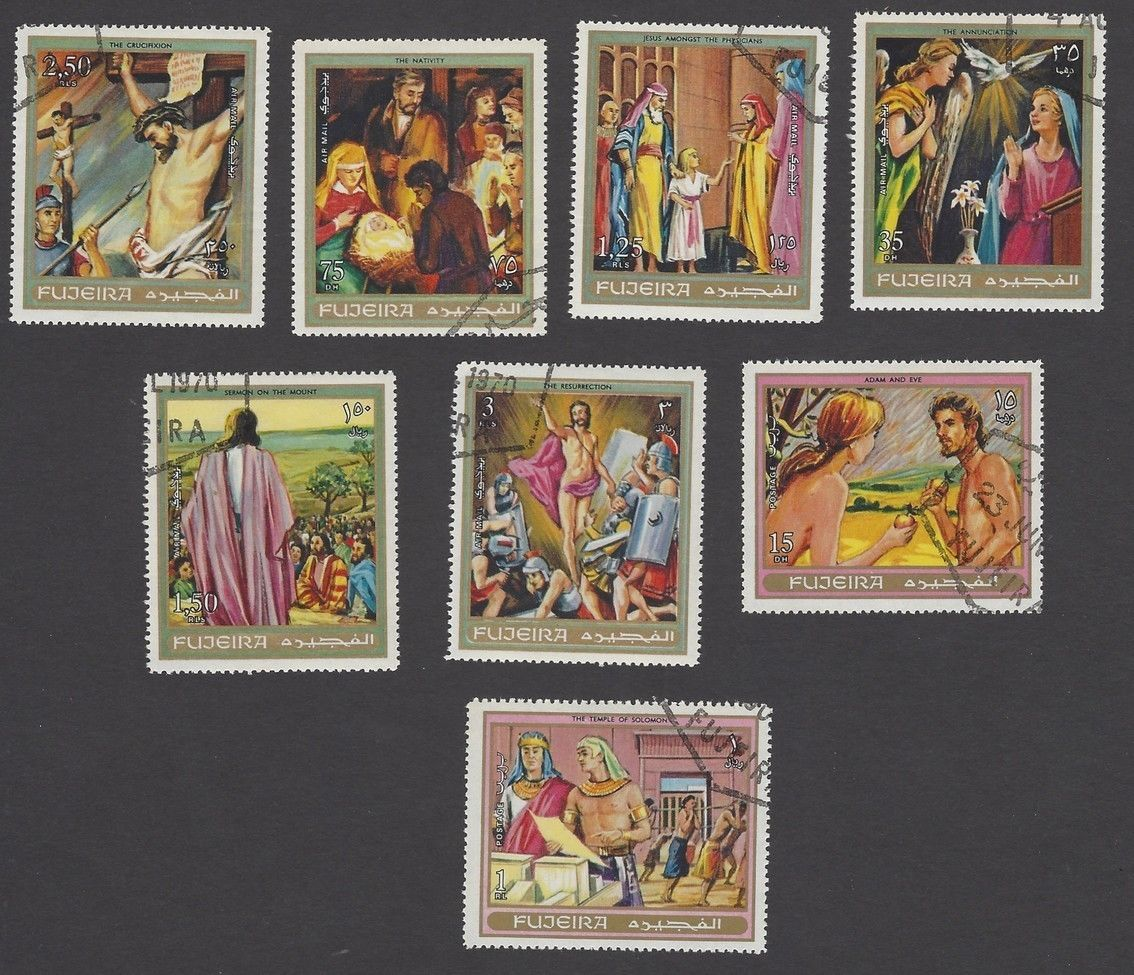 Fujeira Bible Stories 8v used