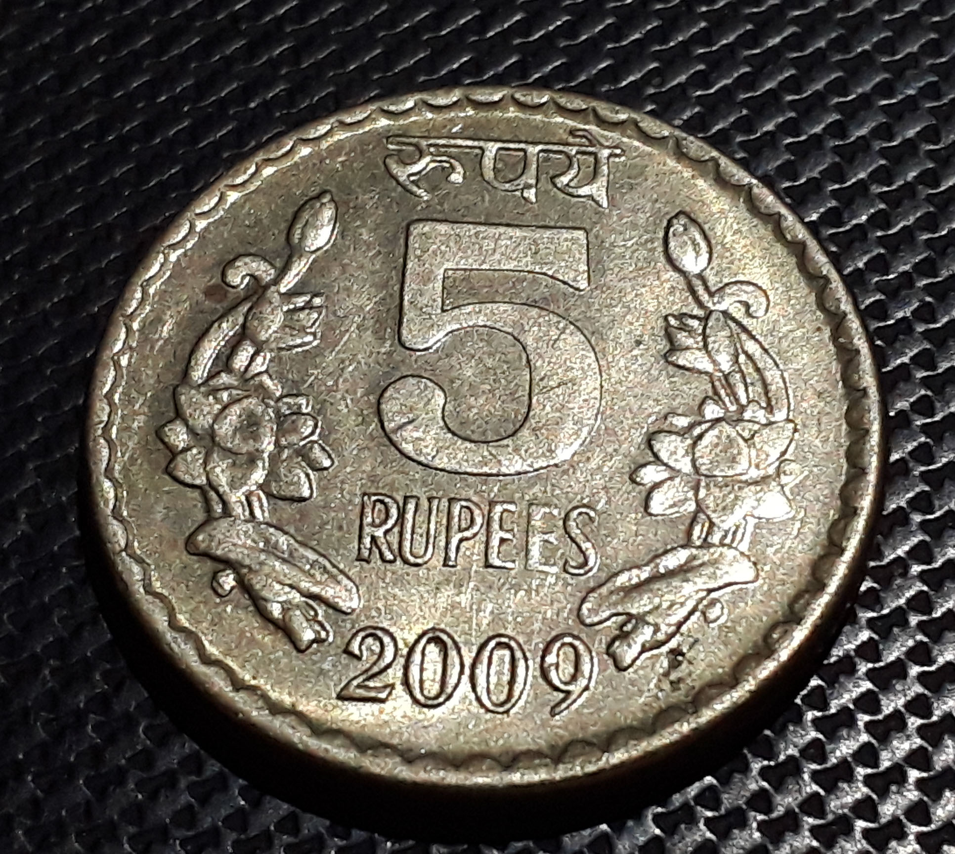GEM UNC India 2009 - 5 Rupees Nickel-Brass Coin - Value flanked by flowers