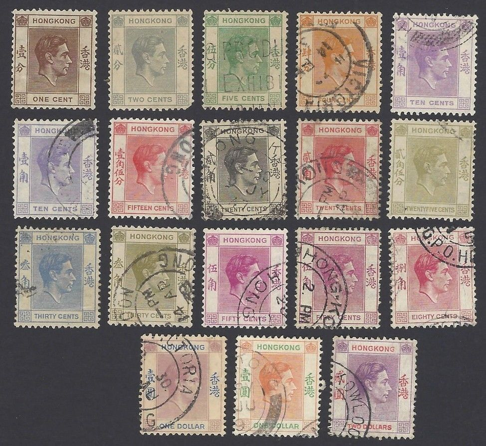 Hong Kong King George VI 1938-48 18v to 2 used