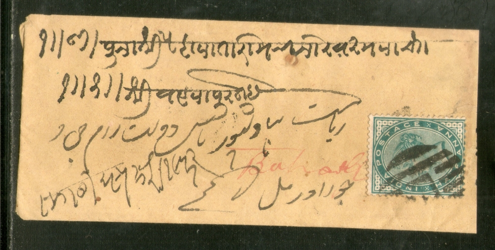 India 1895 QV ½An Tied small Envelope with Cooper T34 L Mooltan City Canc. to Bahawalpur Pakistan # 14