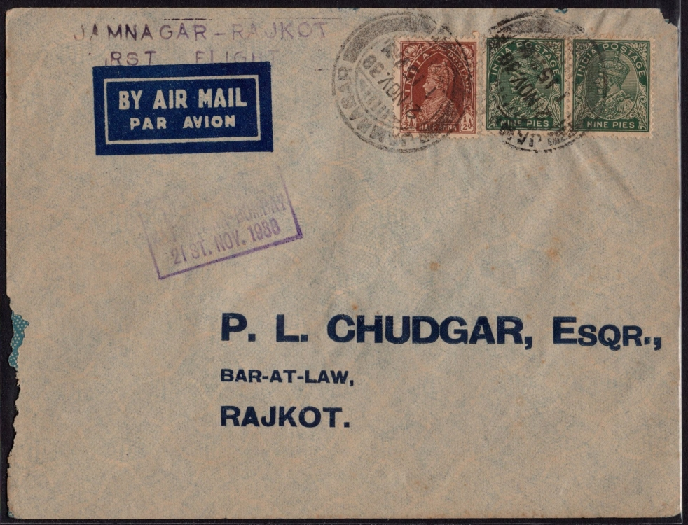 India 1938 First Flight Cover FFC With KG VI & KG V Pair Stamps First Airmail Kathiawar to Bombay Catchet - JAMNAGAR TO RAJKOT (@2131)