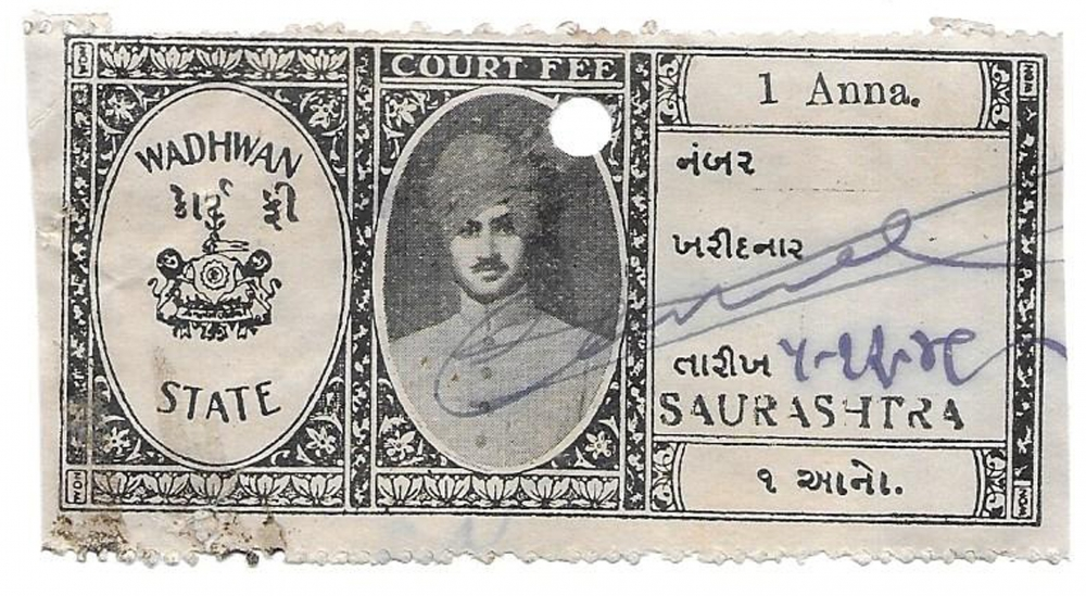 INDIA 1948 WADHWAN State KING Portrait + MonoGram ONE ANNA Court Fee Revenue