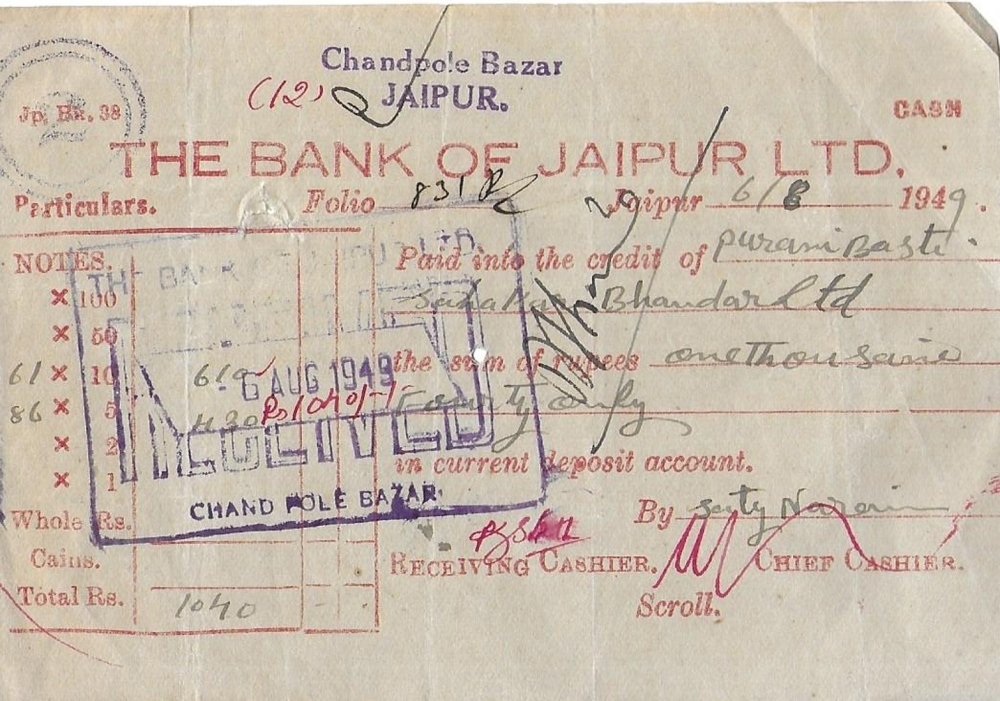 INDIA 1949 THE BANK OF JAIPUR Ltd. Chandpole Bazar Jaipur PAY SLIP