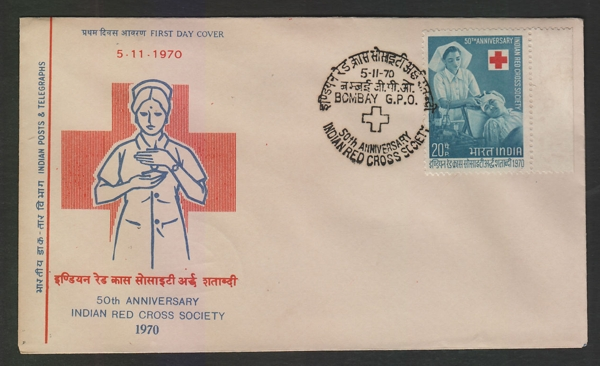 India  1970  Indian Red Cross Society  Bombay  FDC #  24926 d