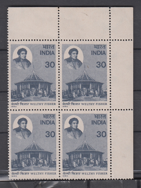 India 1980  Welthy Fisher  MNH  Block Of Four # 58909