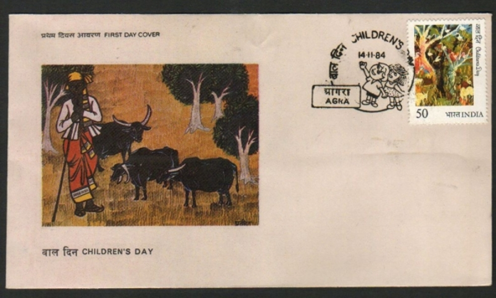 India 1984 Childrens Day AGRA First Day Cover # 19675