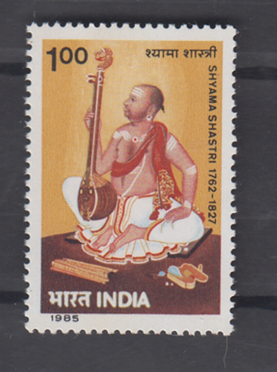 India  1985  Shyama Shastri  Mint Light Hinged  # 58478