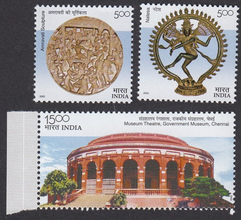 India 2003 Anniversary of Government Set of 3