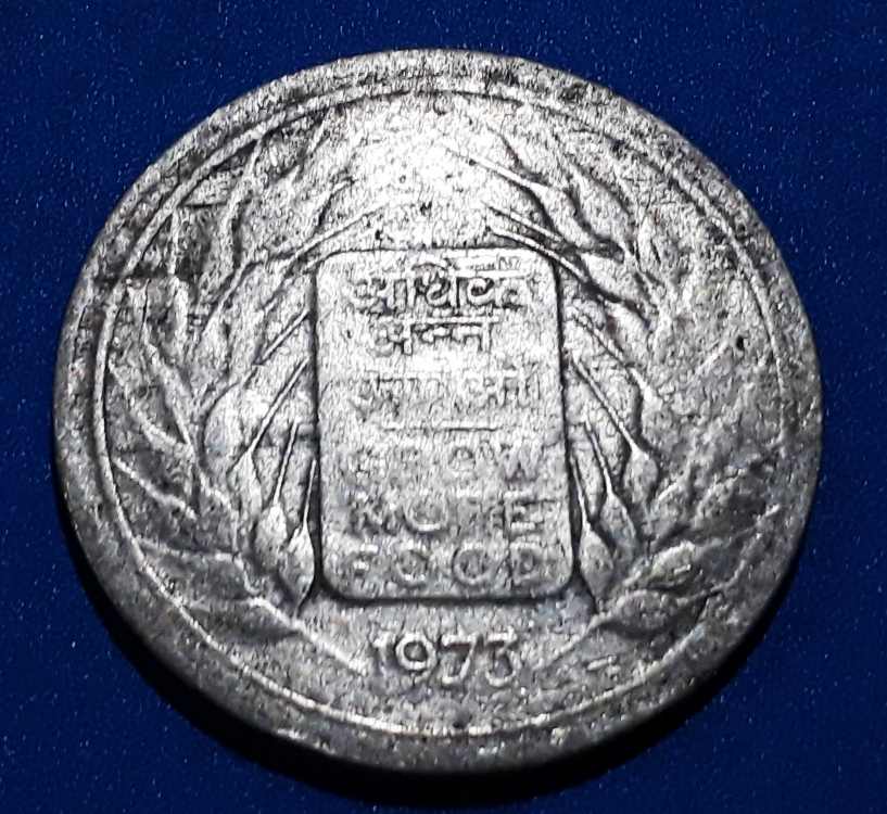 INDIA 50 Paise, Commemorative Coin - Grow More Food (FAO Series)