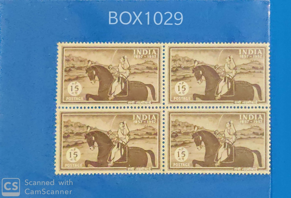 INDIA-BLK OF 4 -UMM-1957-FIRST STRUGGLE FOR FREEEDOM-BOX1029