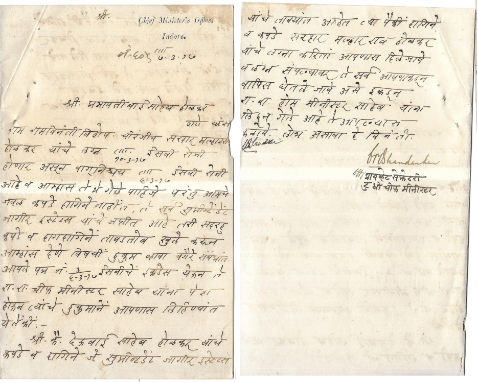INDIA INDORE State 1917 Signed Letter Head CHIEF MINISTER'S OFFICE INDORE Total 4 Pages Folded will Ship Folded