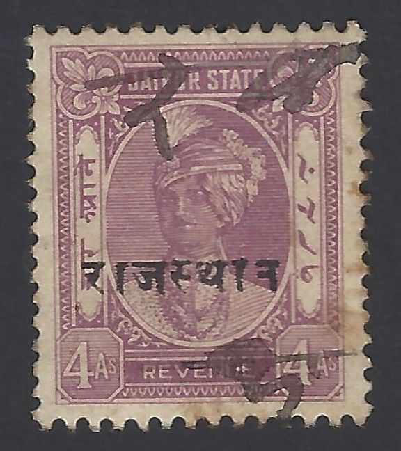 India JAIPUR STATE 4as revenue stamp  not listed x