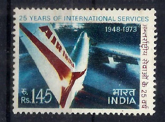 India MH (Hinged) Stamp - 25 years of International Services P-020