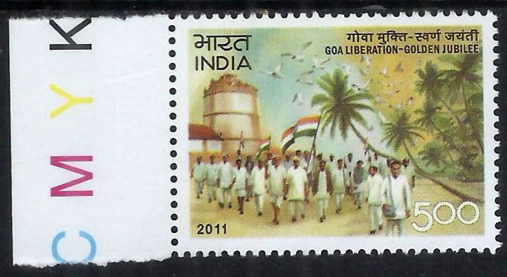 India - MNH Stamp (2011) - Goa Liberation (P-061/S)