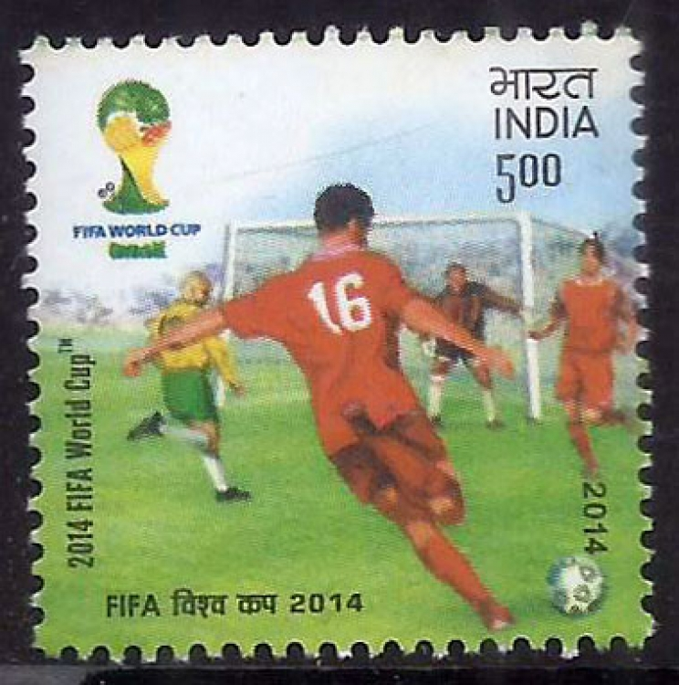 India - MNH Stamp - 2014 - FIFA World Cup Football - (P-061/p)