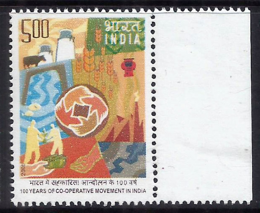 India - MNH Stamp as per scan - Co-Operative Movement - 2005 (P-027/G)