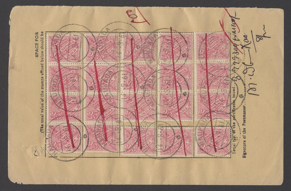India National Savings stamps25p x 20 on page 1961
