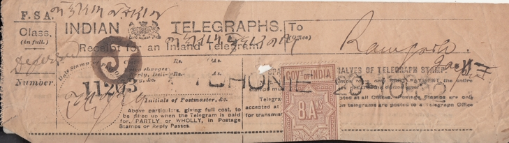 India - QV - 8A - Telegraph Stamp - On - Receipt # 95858