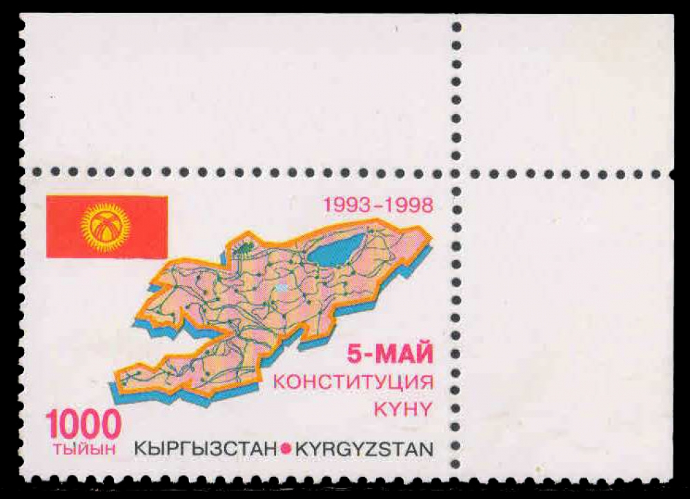 KYRGYZSTAN 1998-Map of Kyrgyzstan-1 Value, MNH, S.G. 162