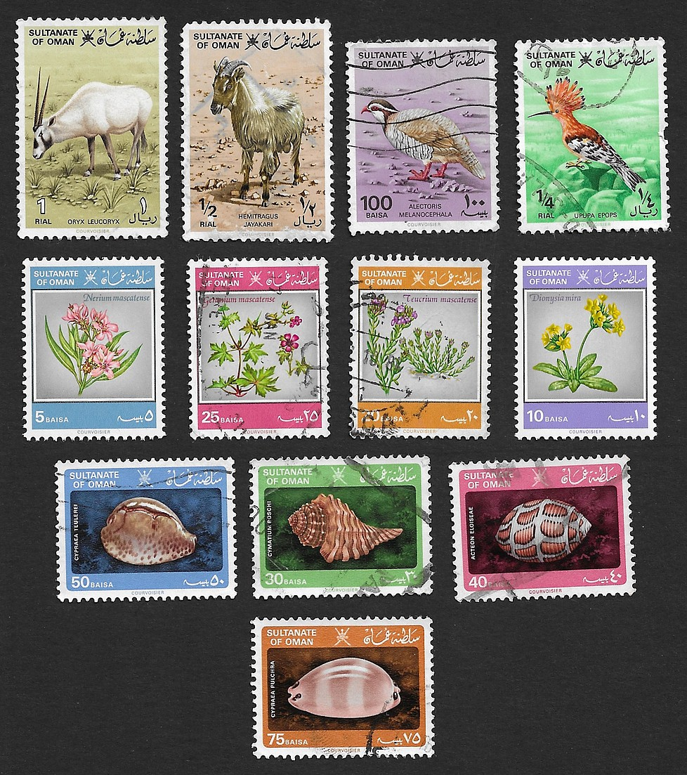Oman 1982 definitives Flora & Fauna complete set of 12 Scott 225-236 fine used