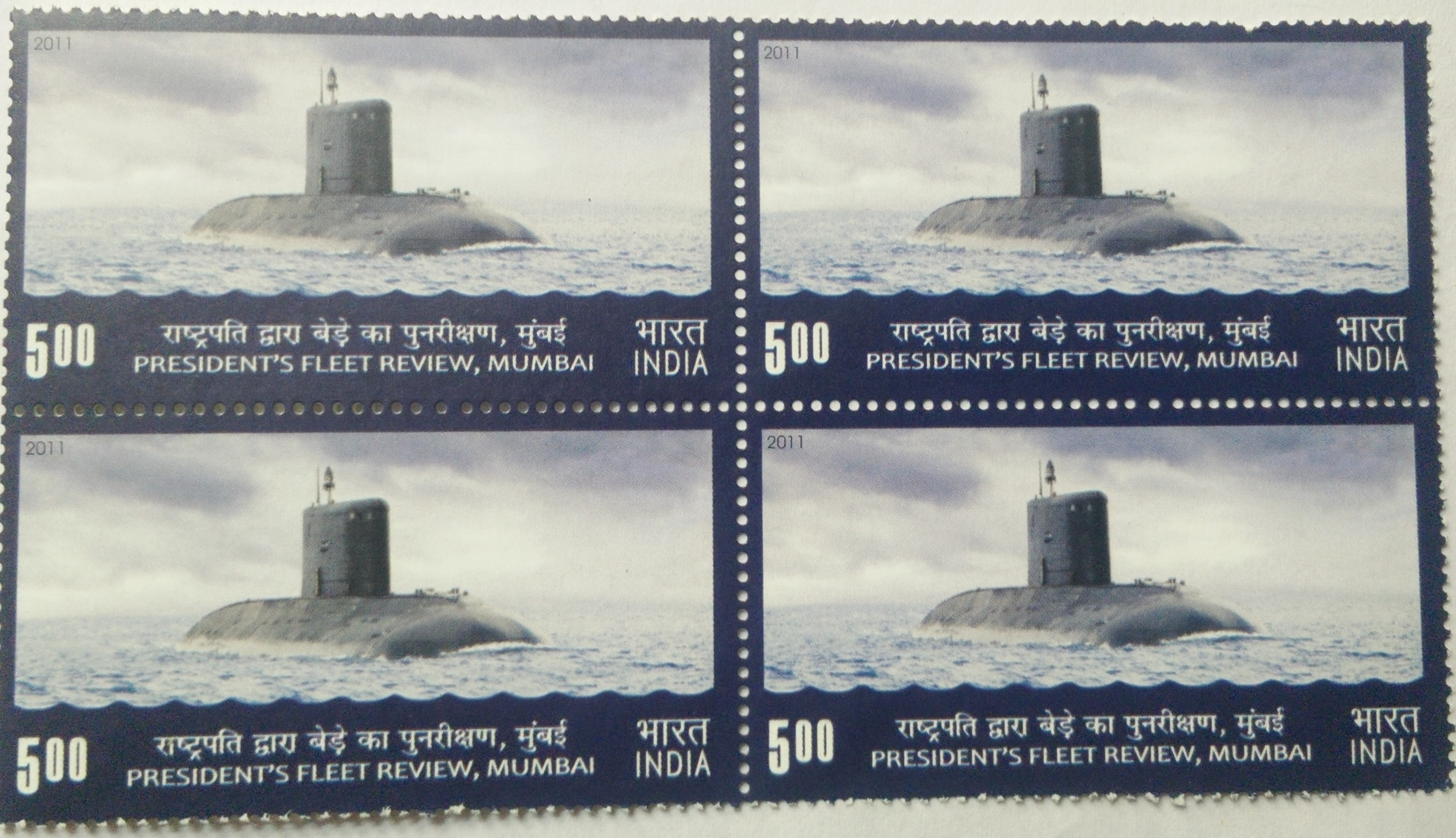 Presidents Fleet Review Mumbai Defence Rs. 5 (Block of 4)