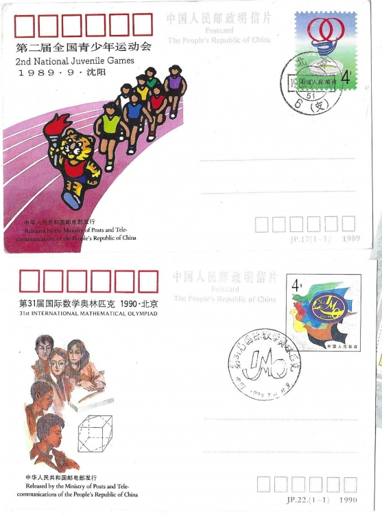 Republic of CHINA 1993 Postal Stationery Pictorial PostCards 5 Diff. SEE SCAN