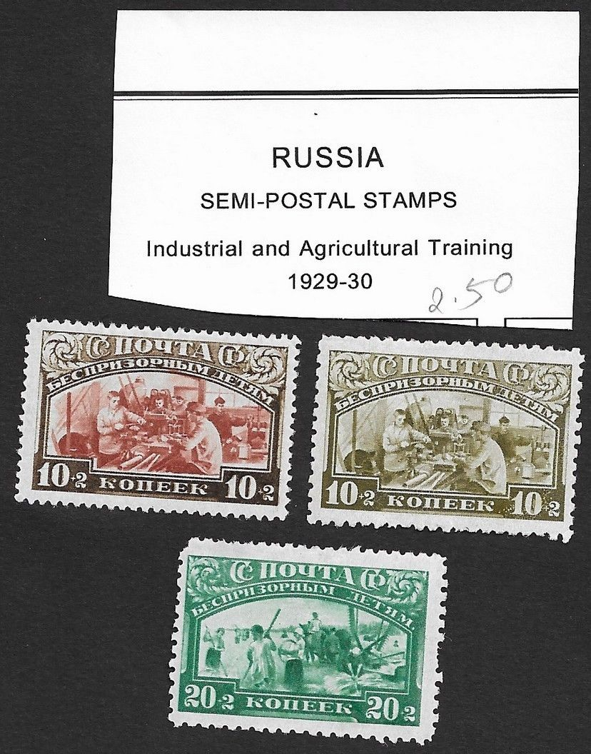 Russia 1929-30 Industrial  Agricultural Training 3v MH