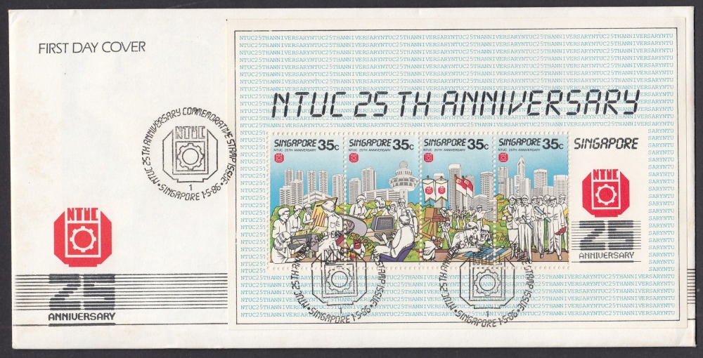 Singapore 1986 Miniature Sheet First Day Cover FDC NTUC 25th Anniversary (F1406)