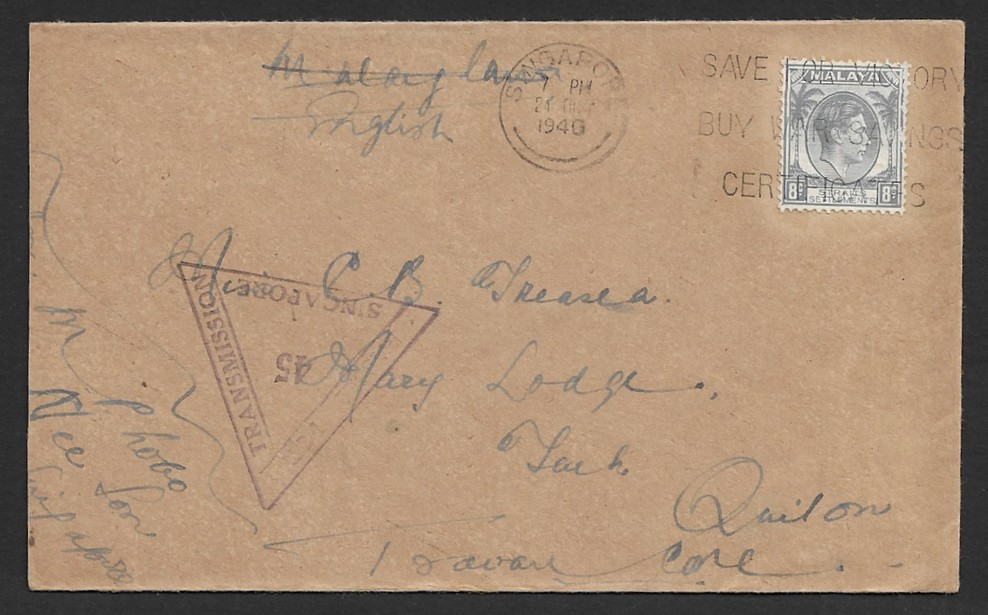 Straits Settlements Singapore 1940 World War 2 censored cover