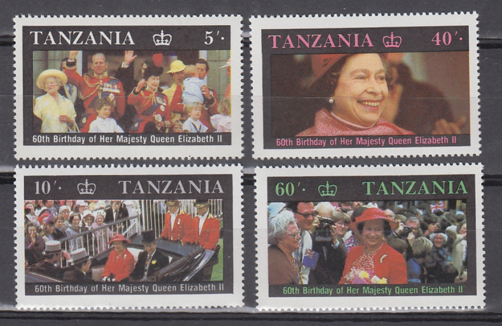 Tanzania  60th Birthday Of Her Majesty Queen Elizabeth II  4v  Set  #64454