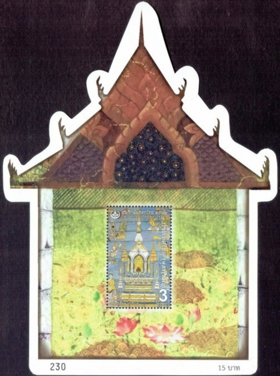 Thailand 2019 Heritage Conservation Murals Unusual Temple Shape Miniature Sheet