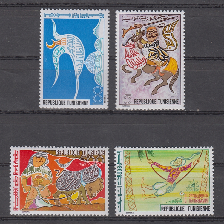 Tunisia  Paintings  4v  MNH Set # 65086