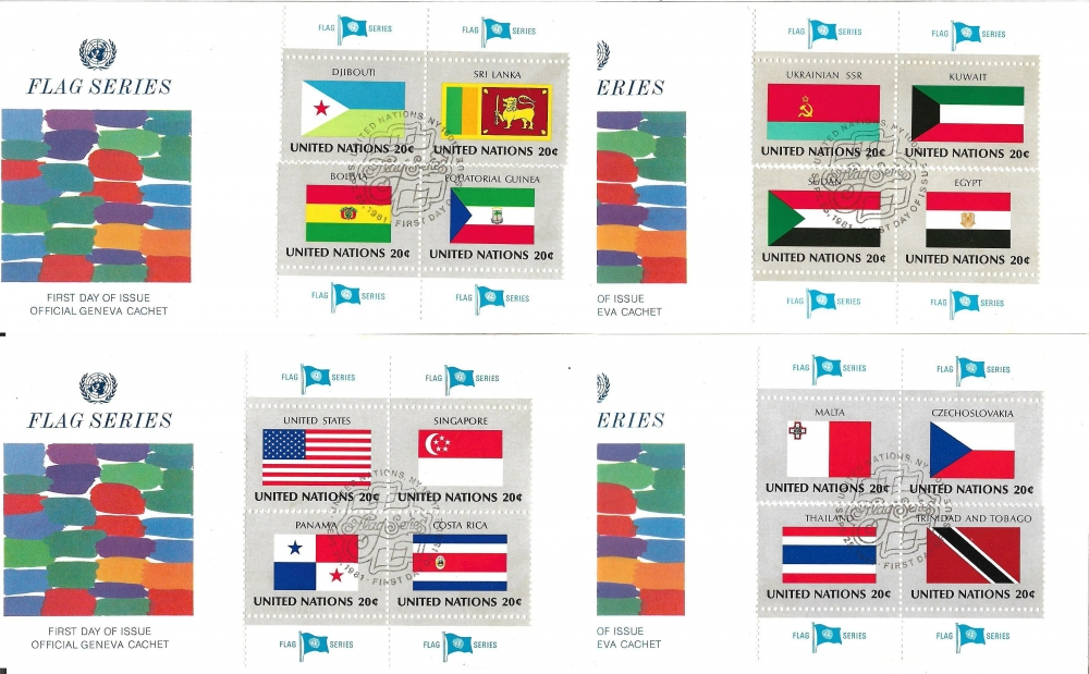 United Nations - 4 FDC - Full set of 16 flags stamps released in 1981 (P-055/B)